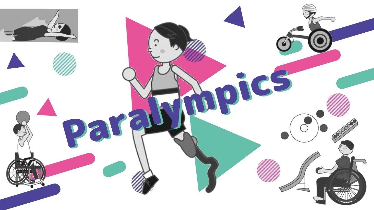 パラリンピック_1